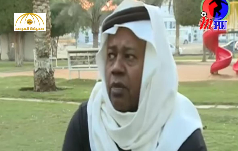 بالفيديو..العويران:يابلوي عطني حقي المليون