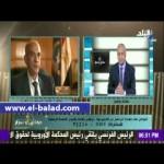 بالفيديو: وزيران مصريان يعتذران لرجل أعمال إمارتي تأخّر 20 دقيقة بمطار القاهرة