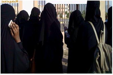 مخالفات سلوكية تتسبّب في إغلاق كلية بنات في الأفلاج !