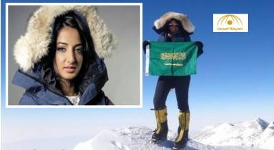 بالصور والفيديو:رها محرق أول سعودية تقهر قمم الجبال وترفع علم السعودية على جبل إفرست