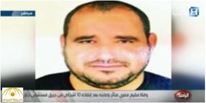 """بالفيديو.. ابن عم """"القللي"""" يكشف عن أسباب تواجده بمستشفى جازان قبل الحريق"""