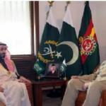 قائد الجيش الباكستاني: سنرد بقوة على أي تهديد للسعودية