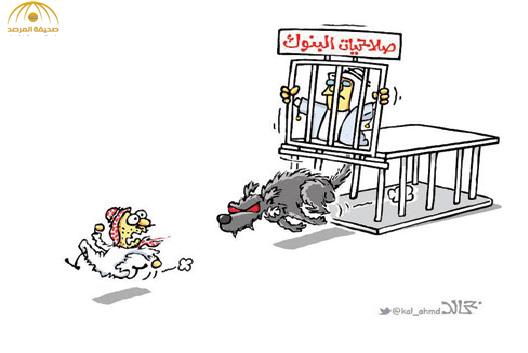 صحف :كاريكاتير اليوم الأحد