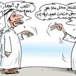 صحف: كاريكاتير اليوم الثلاثاء