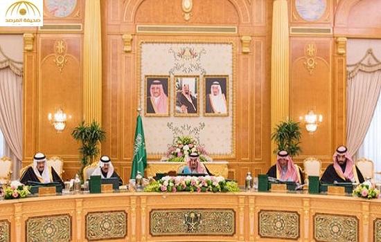 مجلس الوزراء يقر تعديلات ضوابط إلحاق الدارسين على حسابهم في الخارج بالبعثة