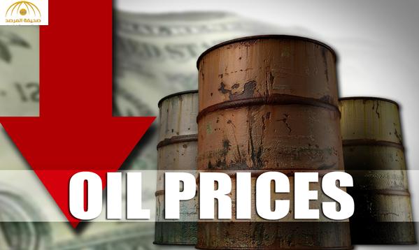 الطاقة الدولية تكشف عن توقعاتها  لسوق النفط في 2016