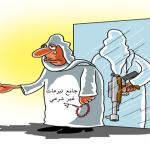صحف:كاريكاتير اليوم الإثنين