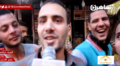 """بالفيديو: مصريون عن """"صبح على مصر بجنيه"""": صباح الفل..هو إحنا لاقيين ناكل"""