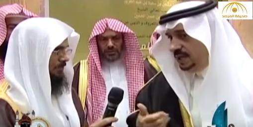 """شاهد: كيف علق أمير الرياض """"فيصل بن بندر"""" على الانتقادات الموجهة لجهاز """"الهيئة"""""""
