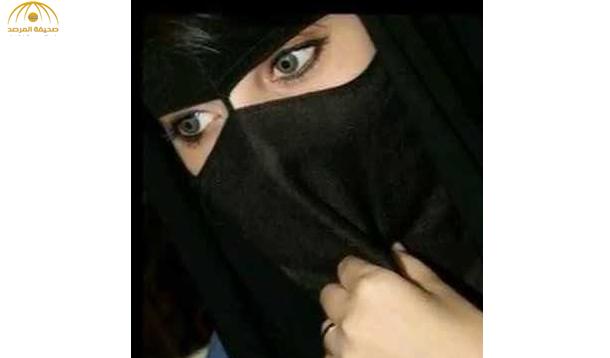 مصري ابتز سعودية وهدد بإرسال صورها إلى ذويها