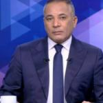 """أحمد موسى : اللي عنده حل """"شفرة"""" تعليمات مرسي من القفص يقوللي-فيديو"""