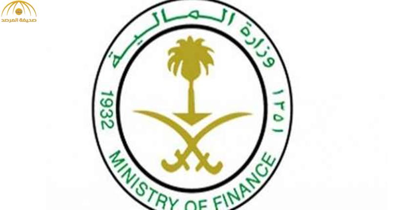 «المالية» ترفض تنفيذ حكم بصرف بدل لـ15 مواطناً بالمدينة