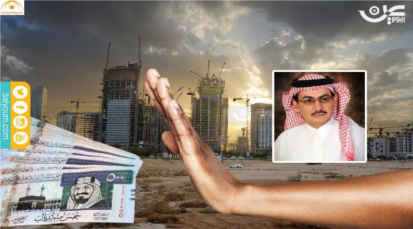 عبد الحميد العمري: بعد 3 أشهر أسعار العقارات ستنخفض 75%