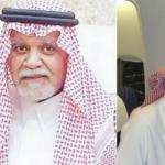 ظهور الأمير بندر بن سلطان بعد غياب طويل يشعل تويتر-صور