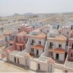 رفع معايير الاستحقاق السكني إلى 10