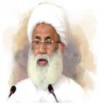 الإسلامية تتقصى خطبة تمجد نصر الله