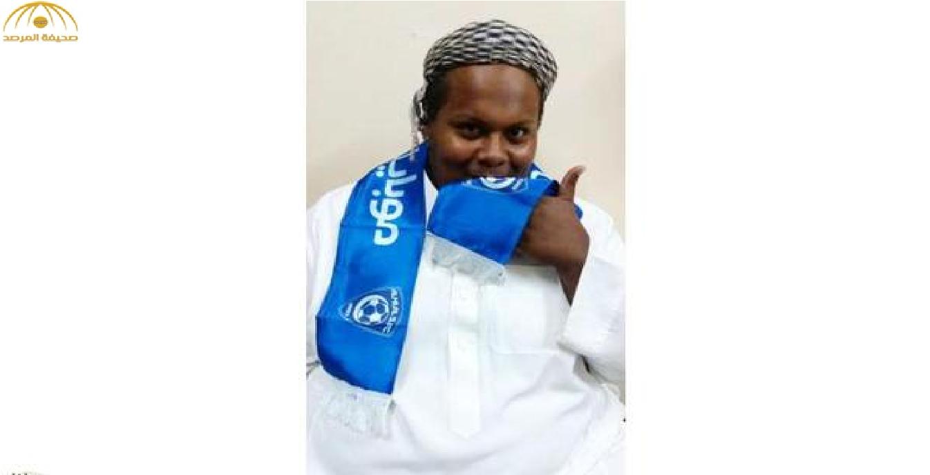 تاجر البصل: أنا هلالي.. وأعتذر