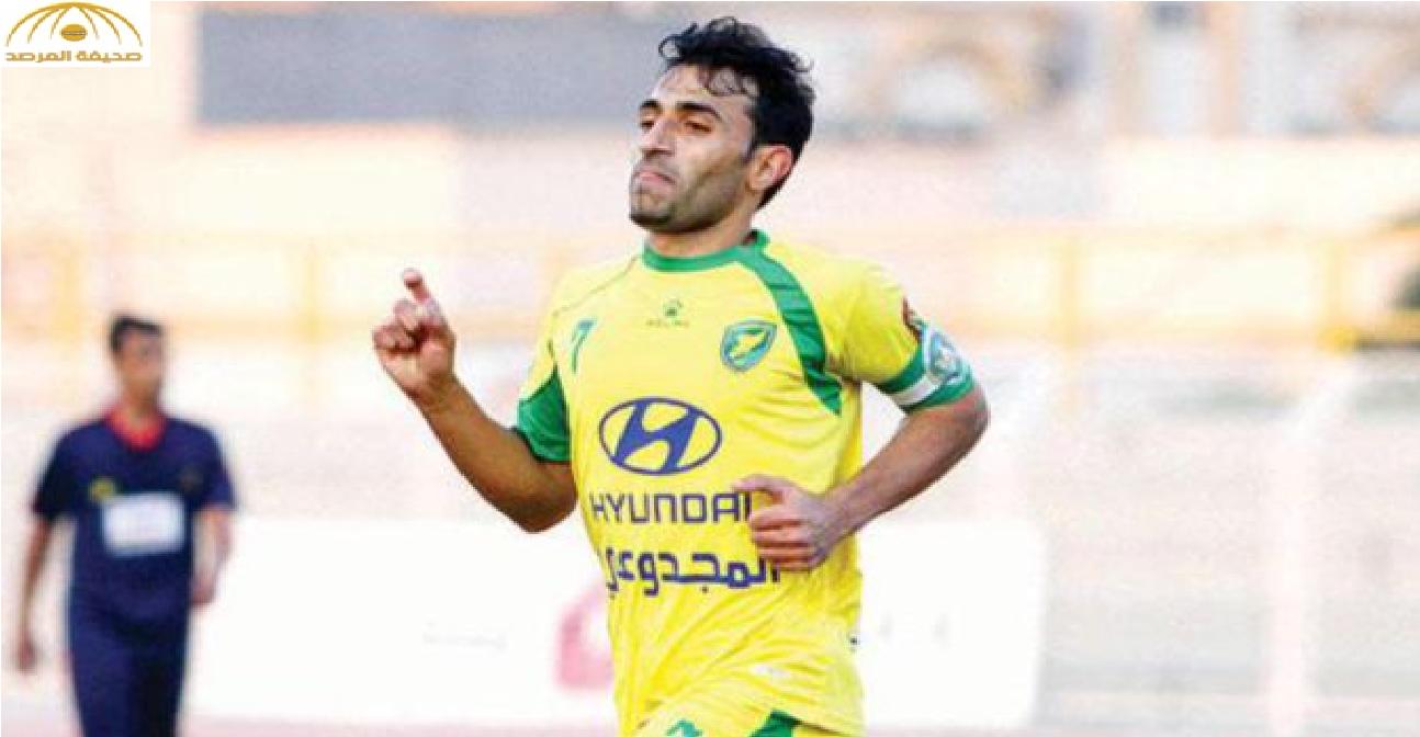 «صدمة منشطات» جديدة في الكرة السعودية