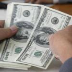 مصر:الدولار يصل إلى 10 جنيهات في السوق السوداء