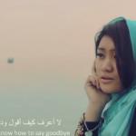 """بالفيديو: فلبينية تغني ترنيمة """"وداع"""" للسعودية"""