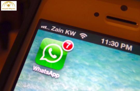"""دبي: رسالة """"واتس اب"""" من معلمة لخالها تغرمها نصف مليون درهم"""