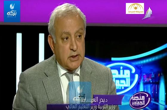"""بالفيديو: هكذا رد وزير التربية الكويتي على قضية """"البويات والجنس الثالث"""" في جامعة الكويت والمدارس"""