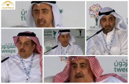 """بالفيديو:تعرف على ما قاله الوزراء الخمسة في ملتقى """"مغردون"""" عن سعود الفيصل"""