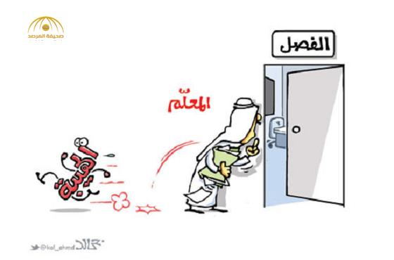 صحف:كاريكاتير اليوم الأحد