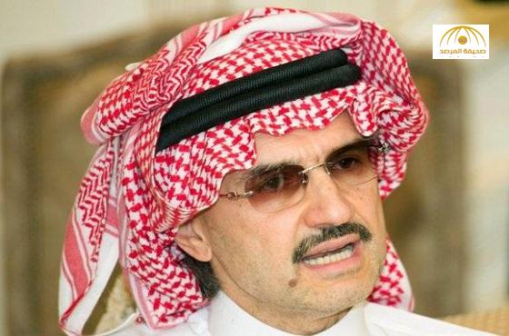 """""""الوليد بن طلال"""" يوضح الحقيقة حول مزاعم أنه سيصبح أول سفير سعودي فخري في إسرائيل"""