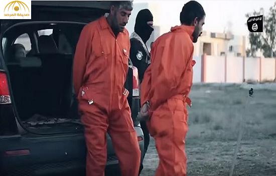 بالصور: داعش يعدم 8 عراقيين بوسائل وحشية