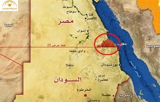 """رسميا السودان يطالب بمنطقتي """"حلايب وشلاتين"""" ..والقاهرة ترد"""