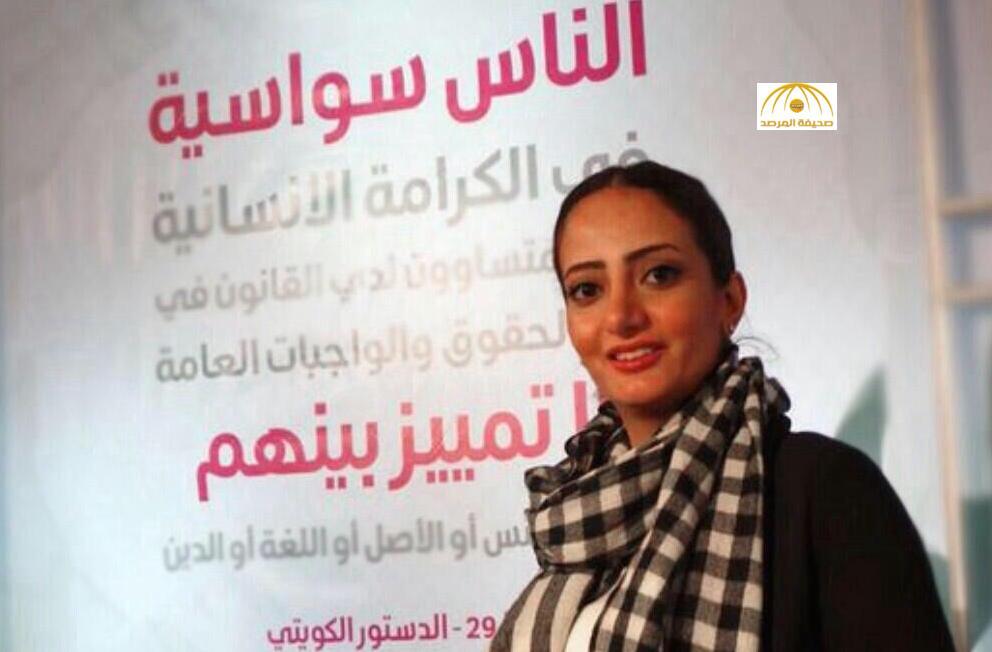 القبض على الناشطة «رنا السعدون» في مطار الكويت