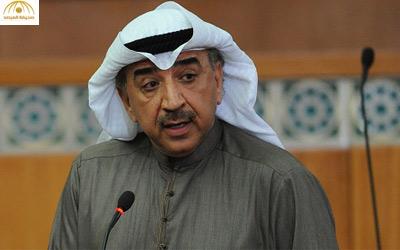 """""""وزير العدل الكويتي"""": رفع الحصانة عن دشتي بالإجماع رسالة إلى السعودية"""