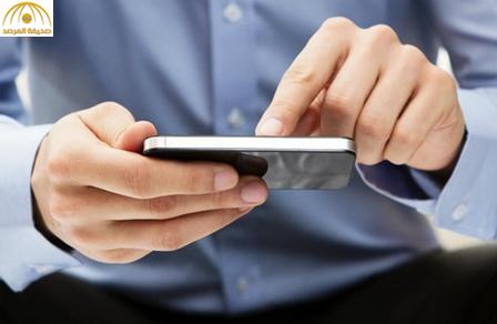 كل ما يحتاجه المخترق هو رقم هاتفك ليصل لبياناتك.. كيف؟