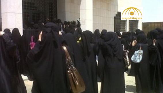 طالبات جامعة حائل يشتكين من تعسف وشكوك المشرفات.. و «الإدارة» ترد