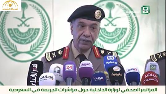تفاصيل بيان وزارة الداخلية حول معدل الجريمة في المملكة