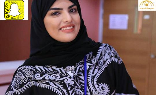سارة الودعاني: نشرت صوري في سناب شات بالخطأ !