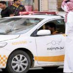 نجم يسرع في مكة ويتأخر بالدمام ولا يعترف بالتطبيقات الذكية