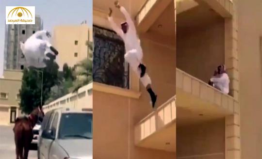 بالفيديو: سعودي  يقفز من مبنى بعد تناوله فنجان قهوة