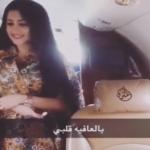 بالفيديو : زوج المهرة البحرينية يهديها طائرة خاصة …شاهد ردة فعلها !