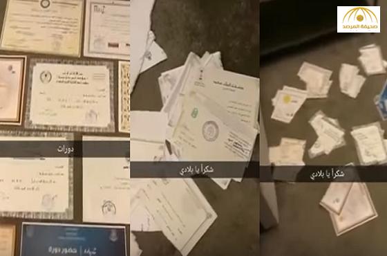 بالفيديو: مواطنة تمزق شهاداتها لعدم حصولها على وظيفة