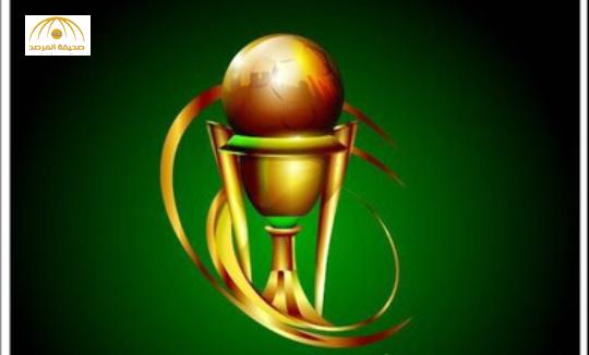 الاتحاد السعودي يكشف عن هوية شعار مسابقة كأس الملك-صورة