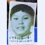 """خالة زعيم """"كوريا الشمالية"""" تكشف  أسرار طفولته"""