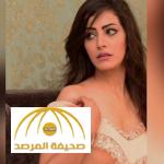 """شاهد: صورة الممثلة السعودية """"لينا السلطان """" أمام بوابة قصر تثير فضول رواد مواقع التواصل!"""