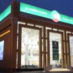 دهانات الجزيرة تعلن عن افتتاح أفخم وأرقى معارضها ومبنى إدارتها الإقليمية في المنطقة الجنوبية