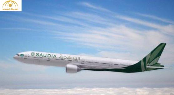 """صورة مسربة للتصميم المتوقع لـ""""شعار الخطوط السعودية"""" الجديد!"""