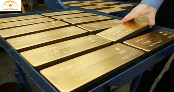 تعرف على المدينة التي تحتفظ تحت رصيفها بذهب قيمته 248 مليار دولار