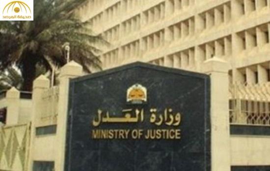 «العدل»: إنهاء إجراءات بيع وشراء العقار خلال يوم واحد