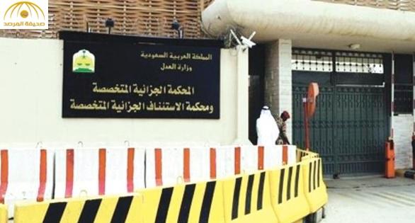 وعي أسرة سعودية ينقذ شاباً من فكي «داعش» و«القاعدة»