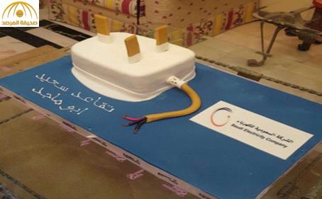 ذوي موظف السعودية للكهرباء يحتفلون بتقاعده بطريقتهم الخاصة ــ صورة